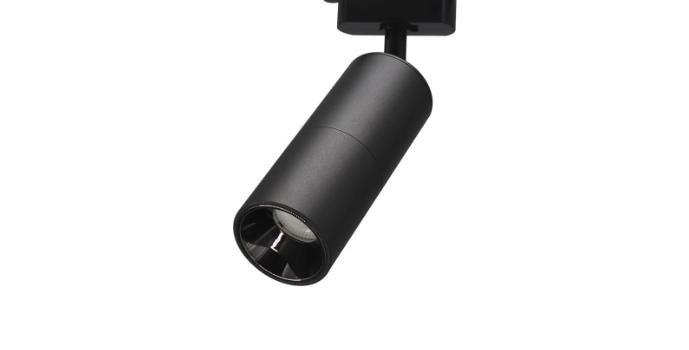 LED High CRI Tracklight LX24