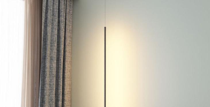 LED Vertical Linear Pendant Light