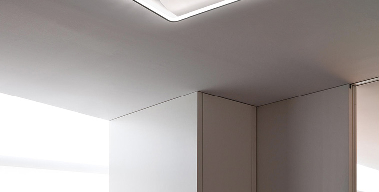 LED Modern Arc Frame Ceiling Light