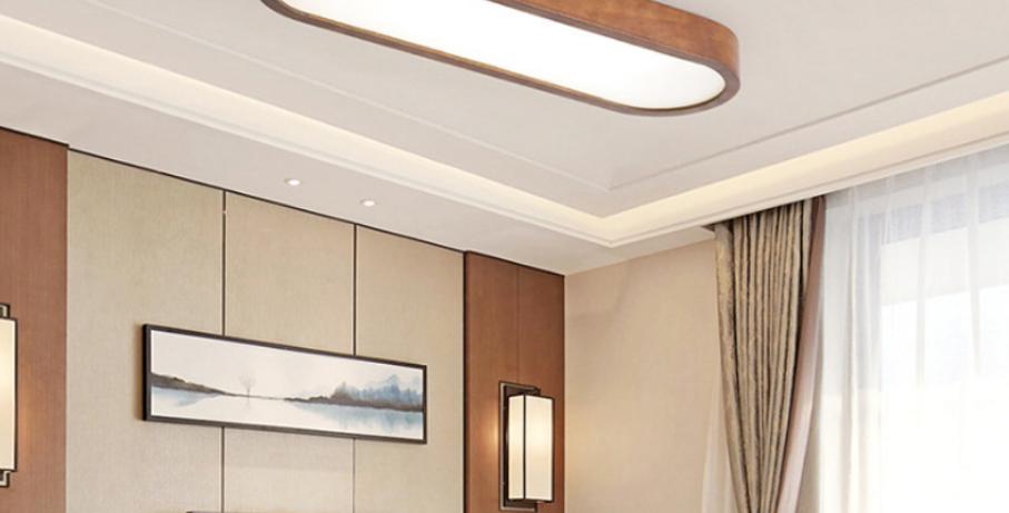 LED Classic Wood Long Ceiling Light