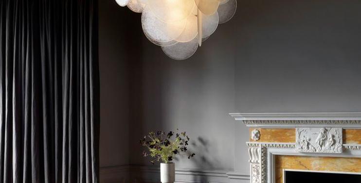 LED Round Leaves Modern Pendant Light