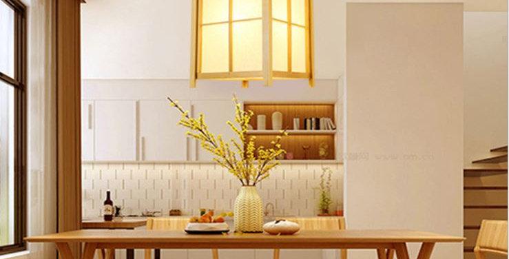 Wood Japanese Style Pendant Light