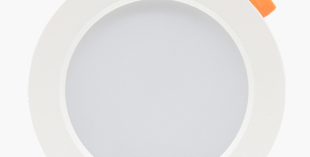 LED Ultra-thin Recessed Downlight