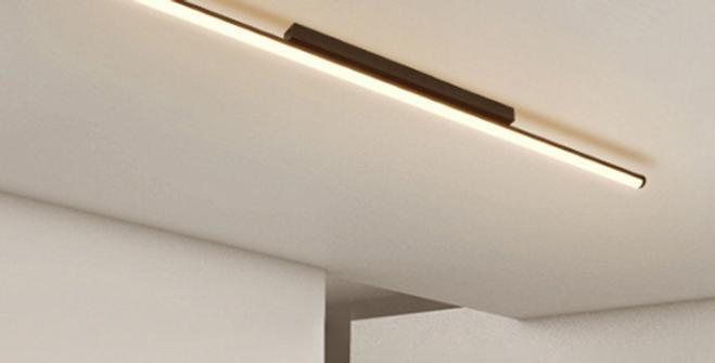 LED Simple Modern Linear Ceiling Light
