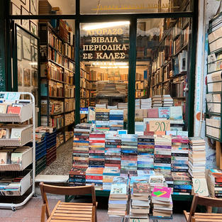 The Bookstores