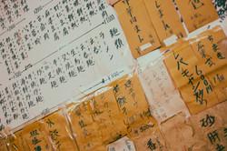 Image by Hu Jiarui