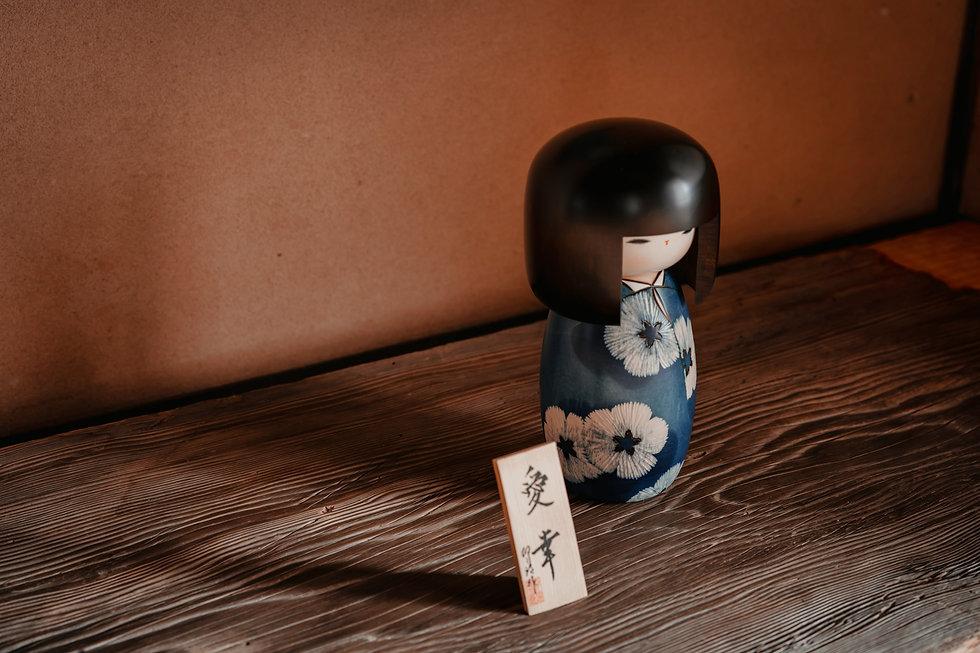 Image by Koto Kyoto