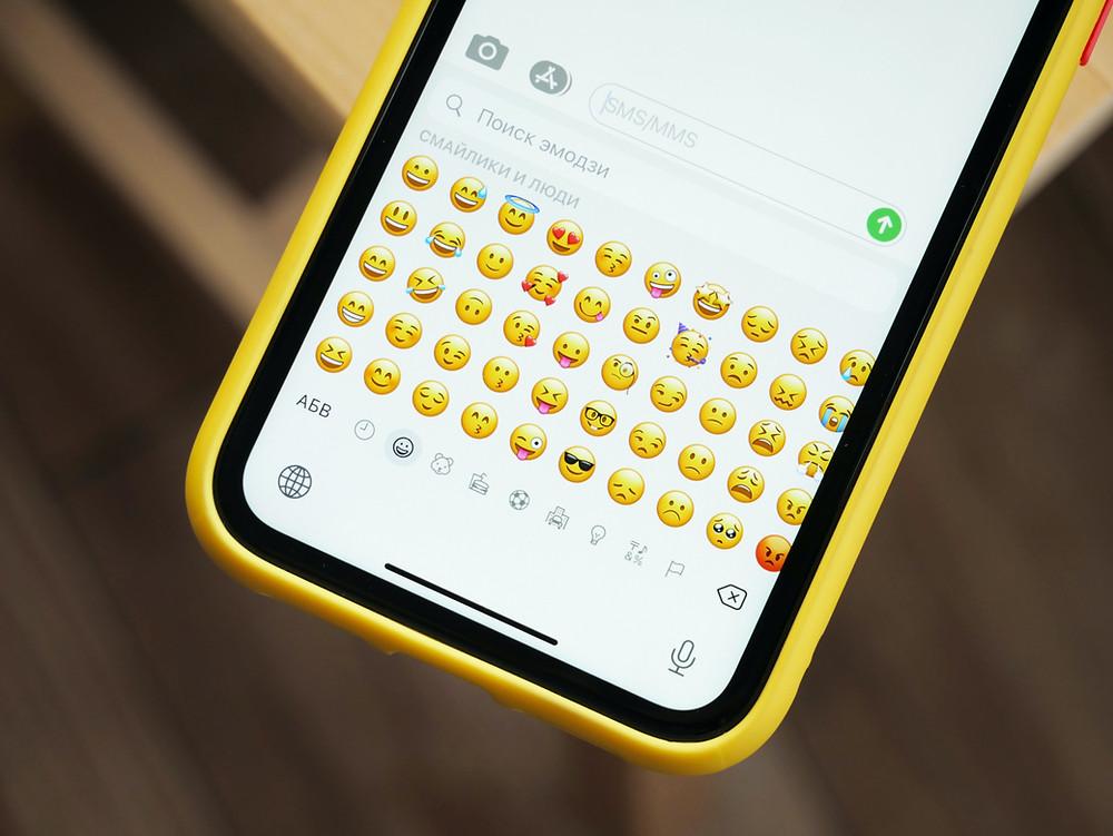 All emojis on Millennials phone