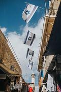 כביש 1: על הפוליטיקה והממשל בישראל