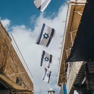 Sun Devils for Israel