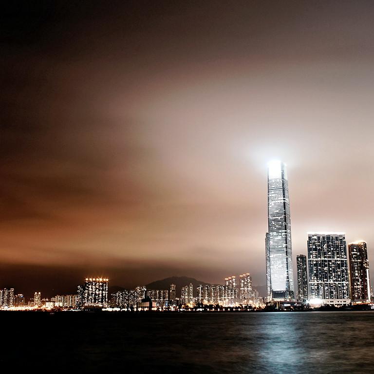 Hong Kong International Travel Expo