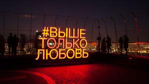 Russian: 75 Core Words