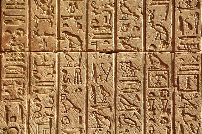 Hieroglyphs at the Temple of Hathor, Dendera. Photograph by Jeremy Zero.