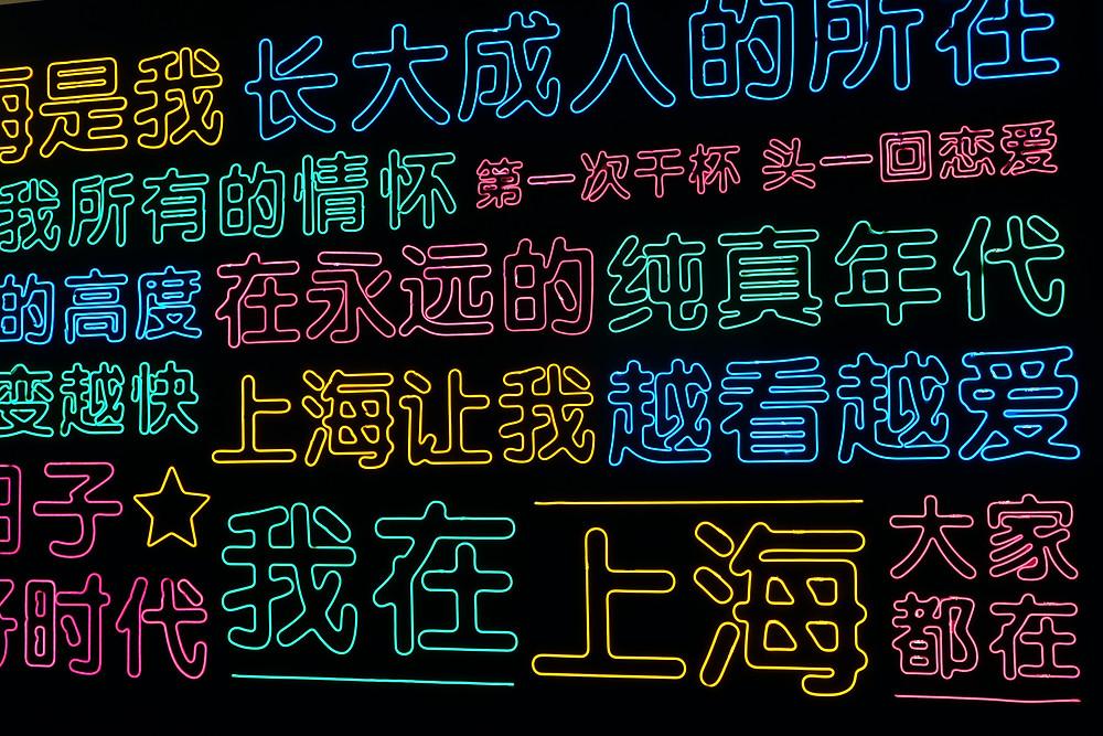 中国 職業