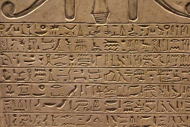 Symbols of Wisdom