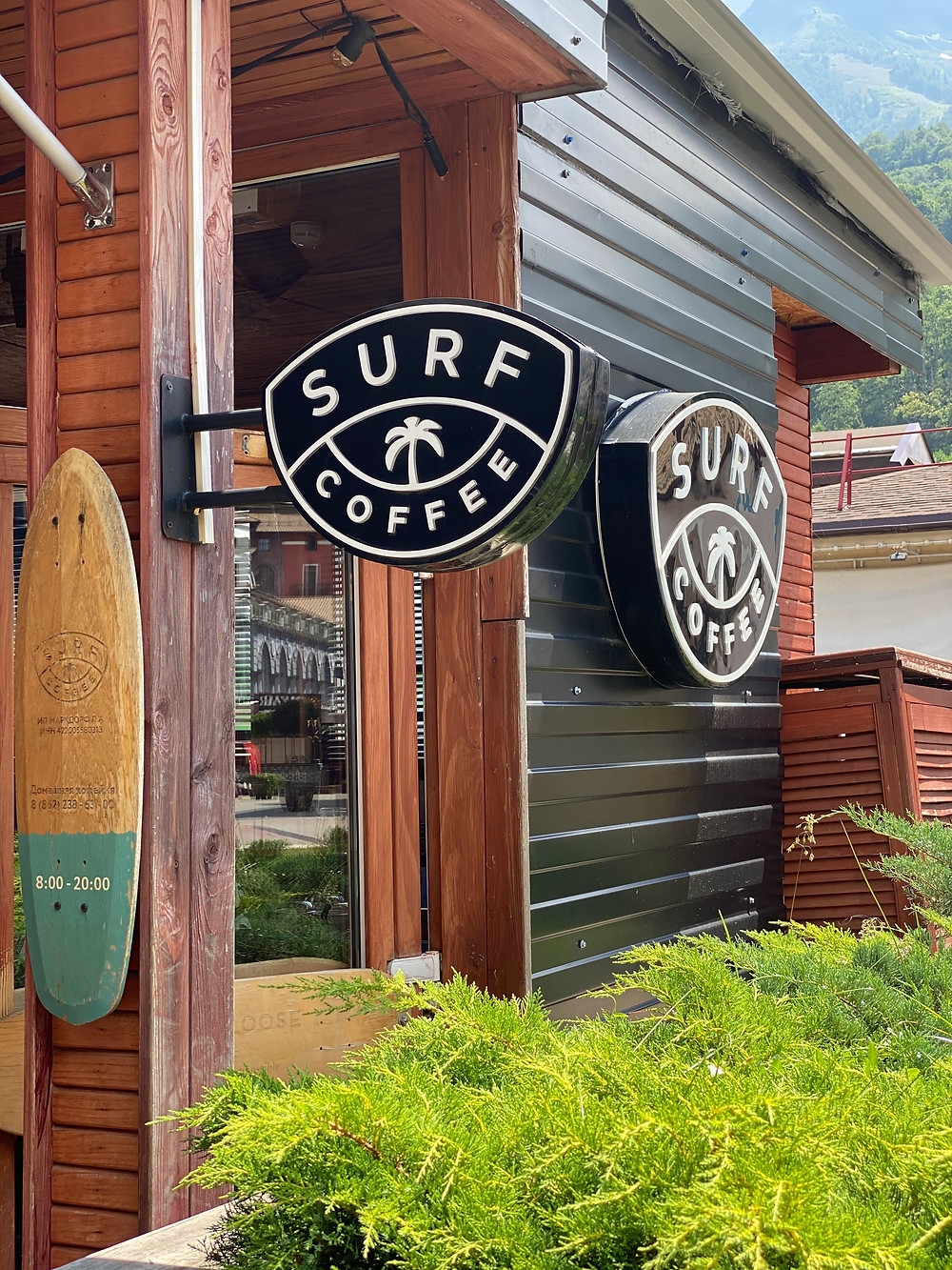 surf coffee upscale location