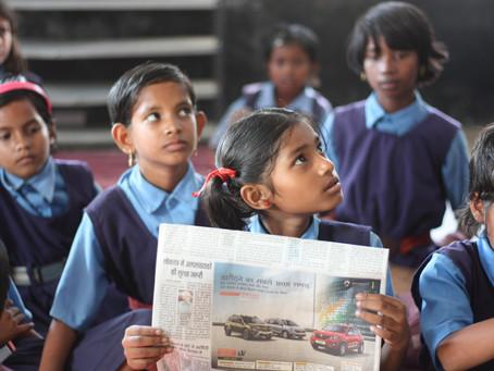 बजट में शिक्षा व्यवस्था को सुधारने पर ज़ोर