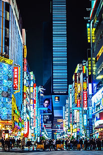 Have some fun discovering Japanese food and temples, meeting local people and perhaps a spot of shopping.  This trip will show you the highlights of Japan: Tokyo, Kanazawa, Kyoto, Hiroshima and Osaka.