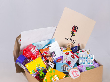 The Best Date Night Subscription Boxes