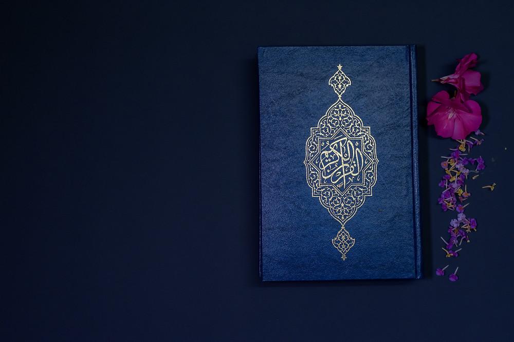 التعدد والاختلاف الديني في الشرق الأوسط