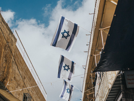 דמיטרי גישפלינג צ'רנוב | בתפר שבין אנטישמיות לאנטי-ציוניות