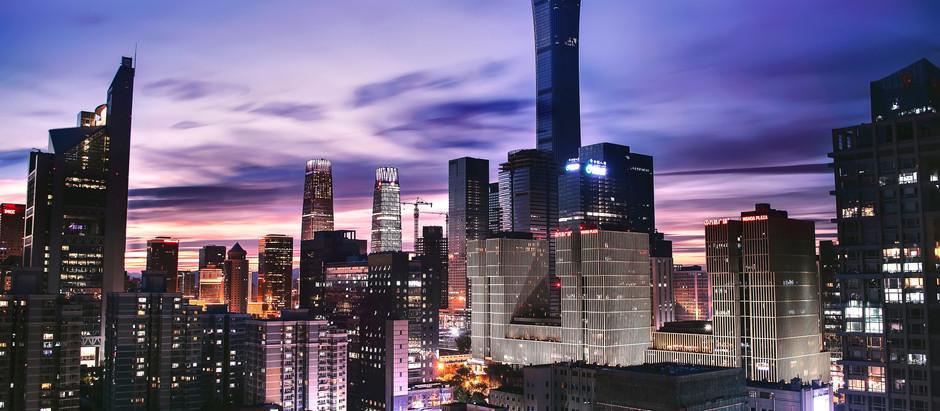 中国のWi-Fi SEPのライセンスモデル研究報告書発表会 Chinese WiFi SEP licensing model report published on June 18