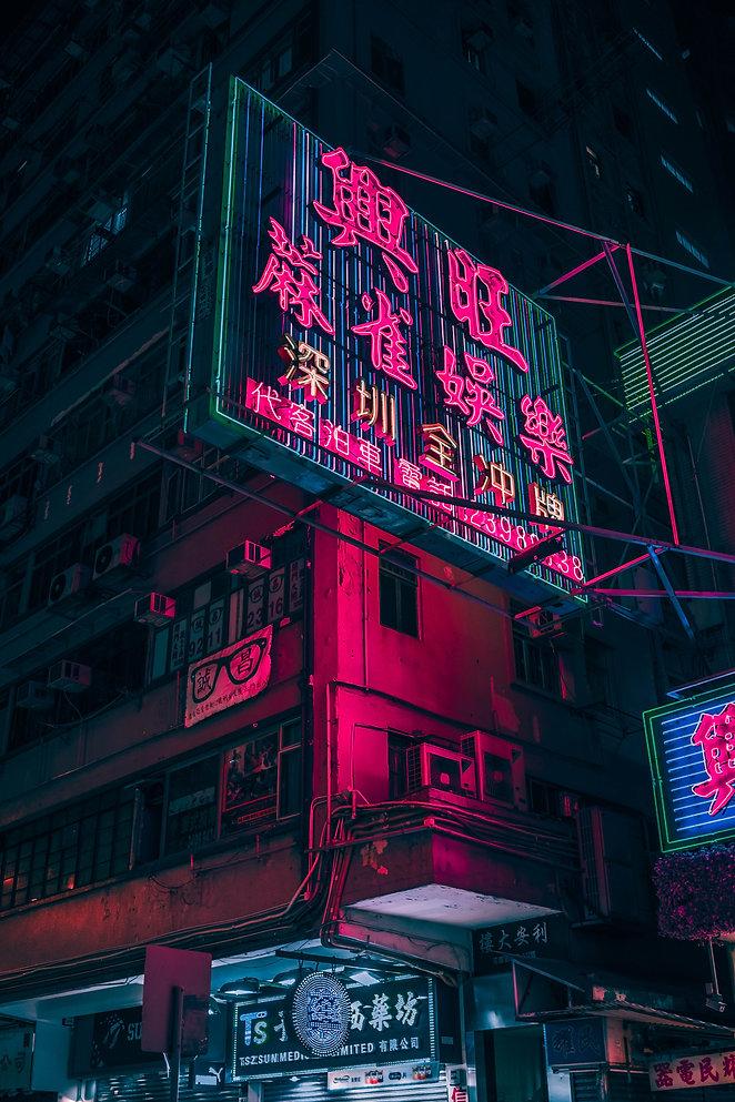 Image by Ryan Tang