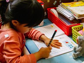 Letramento digital em sala de aula