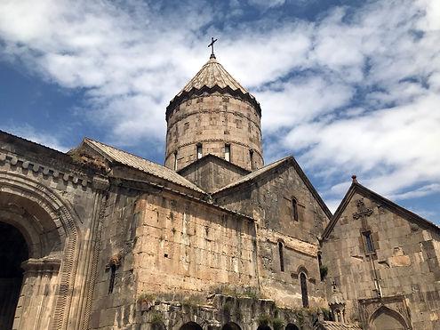 Armenian ICH Inventories