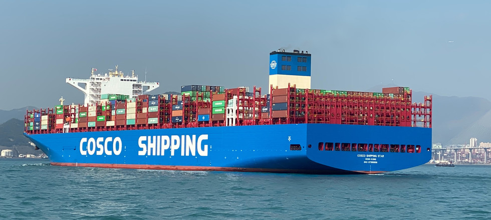Sea-Shipping Containers