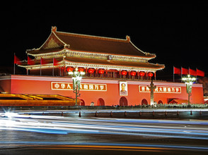 Twelve Facts You May Not Know About China