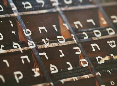 Hebrew Gemetry Explained