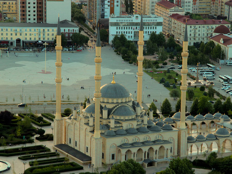 Chechnya: Akhmad Kadyrov Mosque