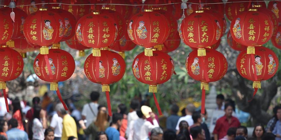 FREE Mandarin class- Lantern festival 元宵节