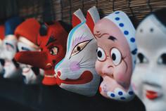 Japanese tradissional entertainmet mask