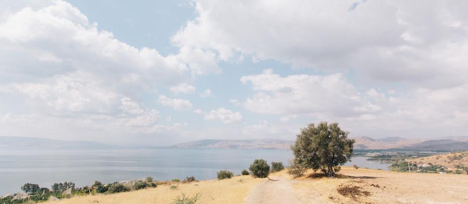 Израиль | Йерухам