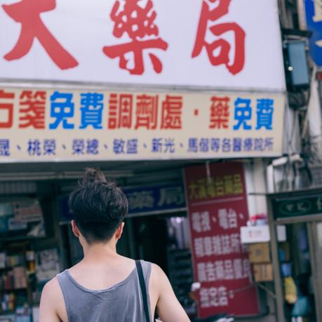 Próbki z Chin. Jak zamówić? Jak oclić? Jak się przygotować?
