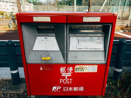 7都府県郵便局の窓口業務を短縮 緊急事態宣言の対象、配達は継続