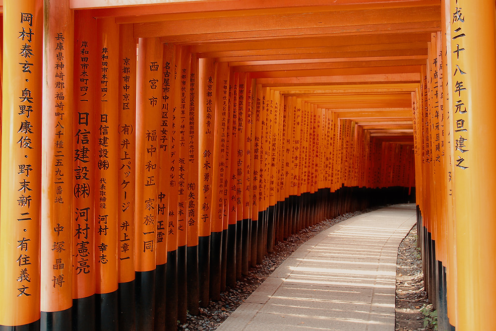 Scriptures in a temple in Japan