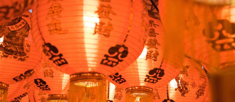 捷克台灣協會農曆春節親子之夜暨餐會