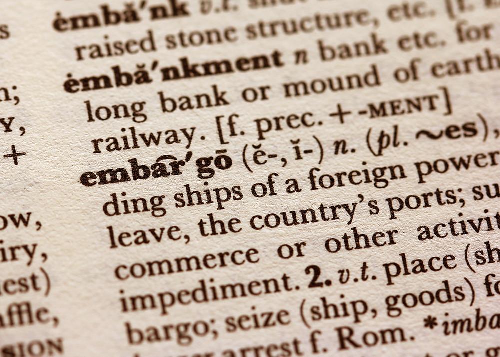 מילים באנגלית לבגרות
