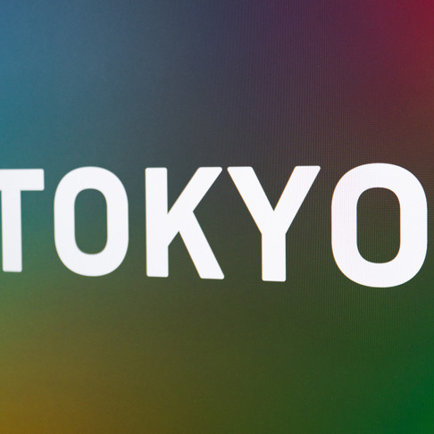No COVID Vaccine, No 2021 Tokyo Olympics?