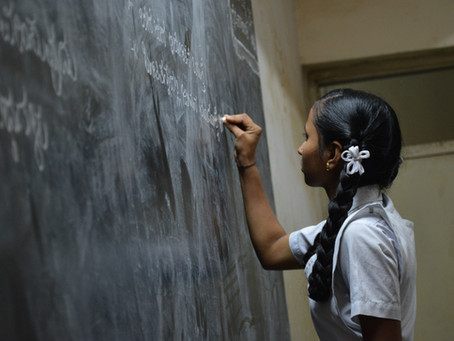 नई शिक्षा नीति से बनेगा देश आत्म निर्भर