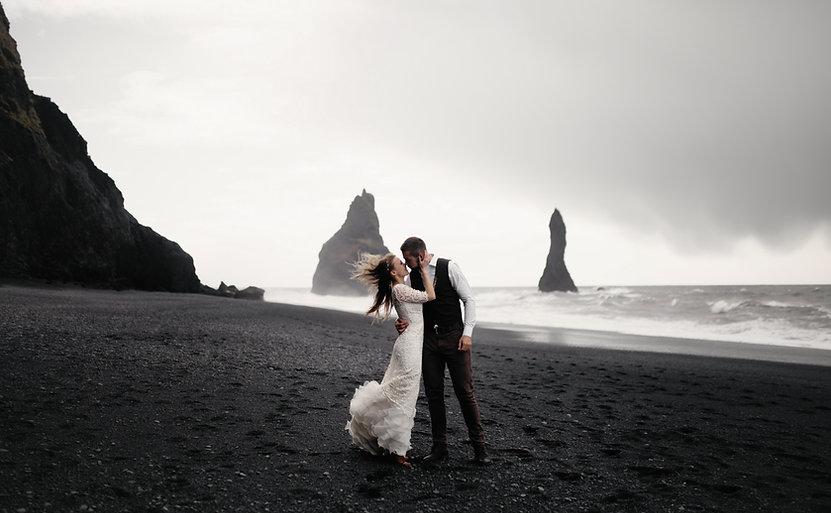 Betaalbare trouwfilm trouwvideo