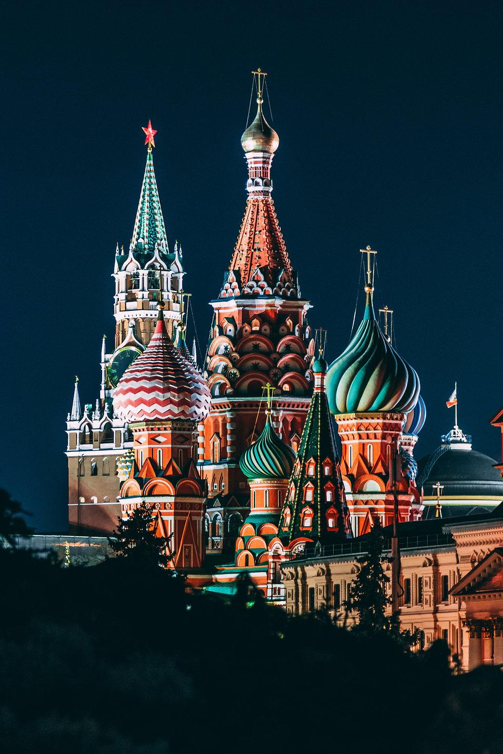 Rússia, História e Arte