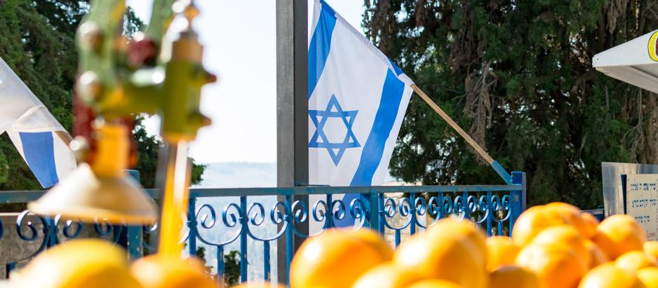 Израиль | Ор-Йехуда