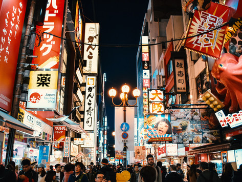 A  postcard from: Osaka