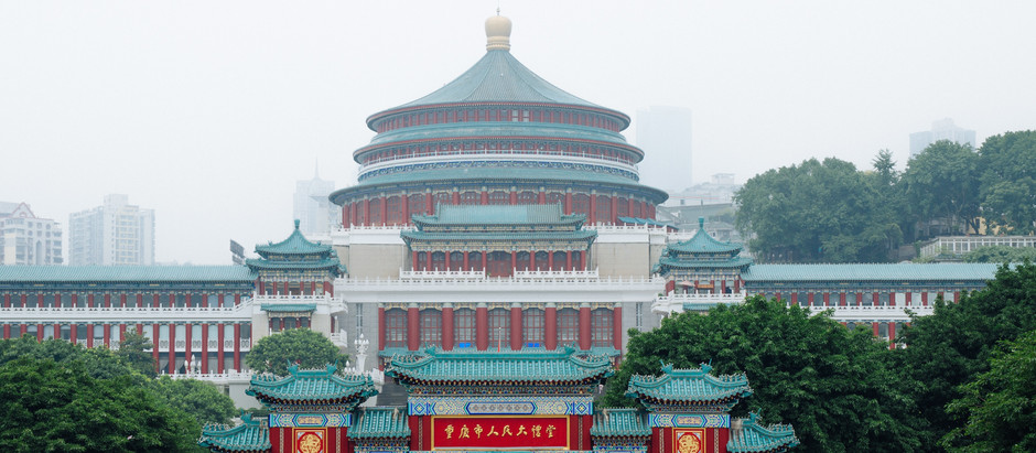 China 2020-2035 Xi's Great Dual Circulation