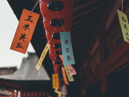 Summer in Kyoto, what not to miss・part 2