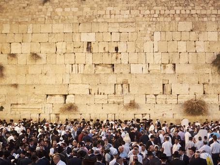 9 באב חורבן בית המקדש, מה זה אומר היום?